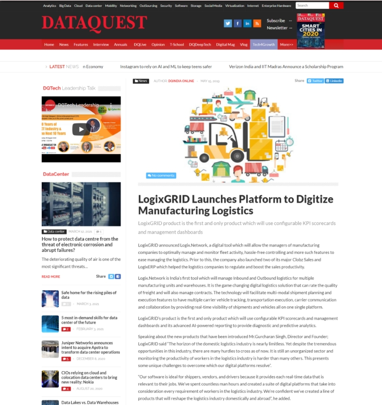 Digitize Manufacturing Logistics